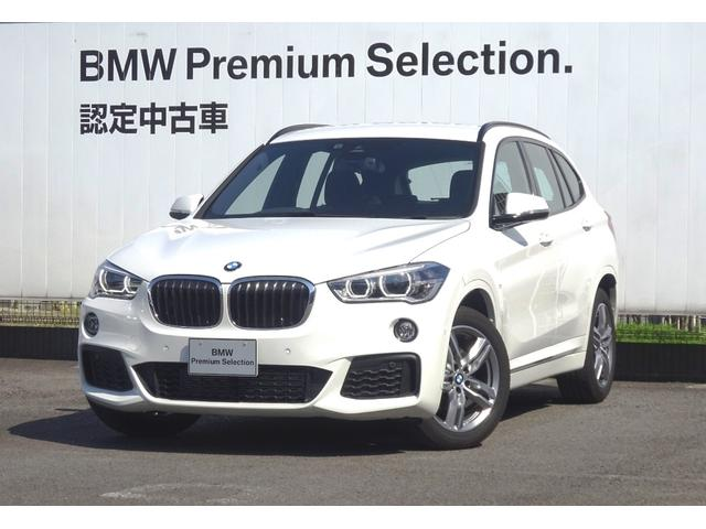 BMW xDrive 18d Mスポーツ ACC ヘッドアップDP