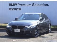BMW320d Mスポーツ ACC レーンアシスト ドラレコ