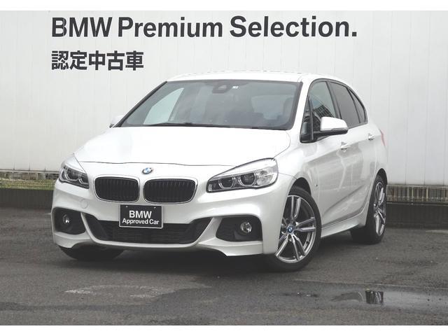 BMW 218iアクティブツアラー Mスポーツ 地デジ バックカメラ