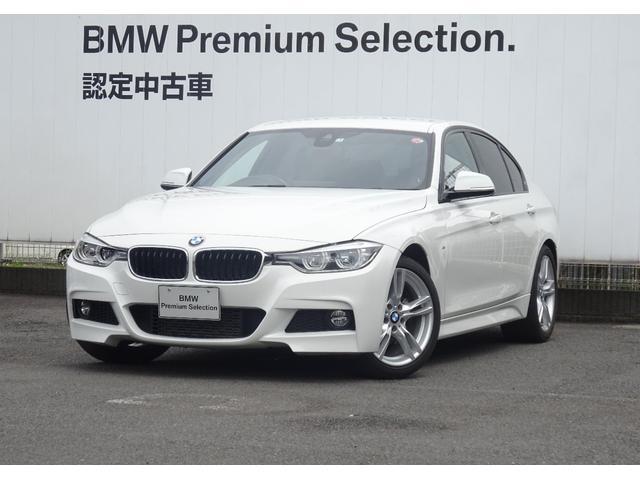 BMW 318i Mスポーツ ブラックレザー レーンアシスト