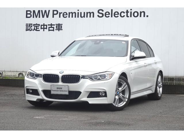 BMW 3シリーズ 320d Mスポーツ サンルーフ ACC キセノンライト