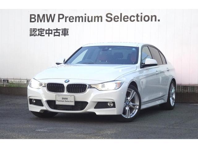 BMW 320d Mスポーツ コーラルレッドレザー ACC