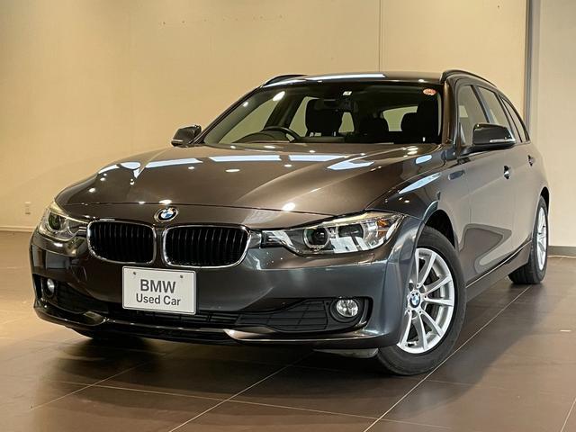 BMW 3シリーズ 320dブルーパフォーマンス オートトランク 電動シート