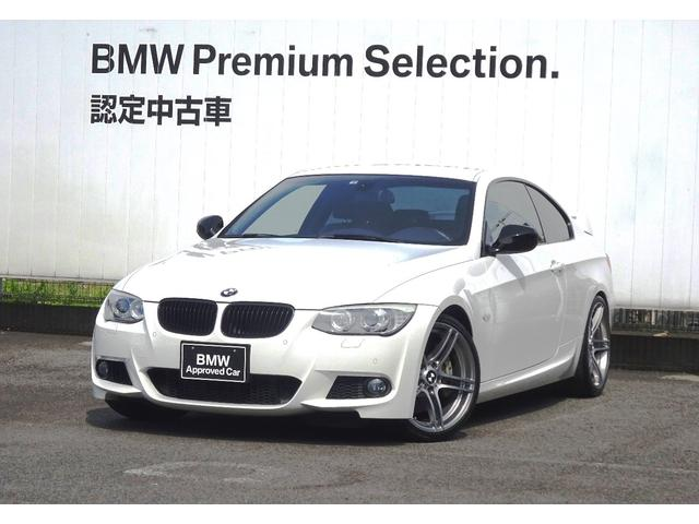 BMW 335i Mスポーツ・エディション ブラックレザー 地デジ