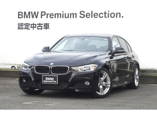 BMW 3シリーズ 320d Mスポーツ ドライブレコーダーバックカメラ