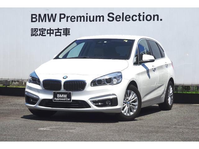「BMW」「2シリーズ」の中古車一覧