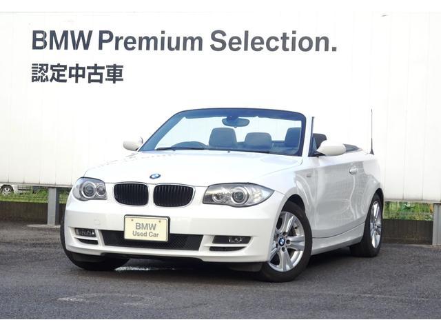 BMW 120i カブリオレ ブラックレザー