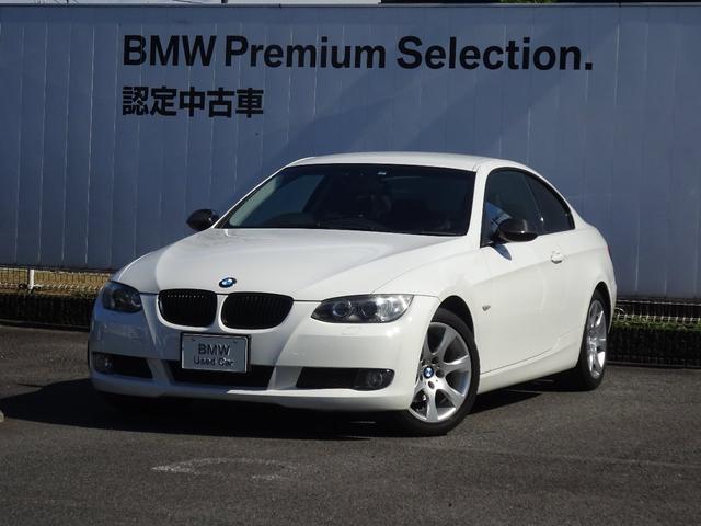 BMW 320i ハイラインパッケージ ブラックレザー トランクスポイラー ブラックグリル カーボンミラーカバー