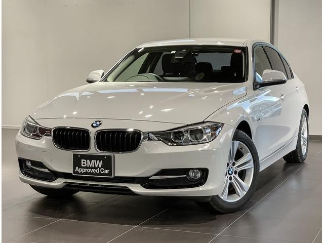 BMW 3シリーズ 320d スポーツ クルーズコントロール パドルシフト 純正ドライブレコーダー 電動シート コンフォートアクセス ドアバイザー リヤフィルム施工済み 禁煙車
