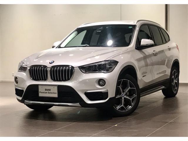BMW sDrive 18i xライン シートヒーター オートトランク コンフォートアクセス LEDライト ETC2.0