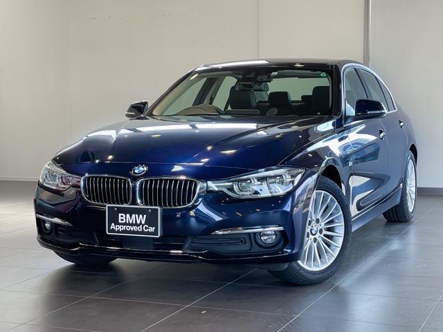 BMW 320iラグジュアリー ブラックレザー ACC 地デジチューナー ドライブレコーダー コンフォートアクセス ウッドパネル ETC2.0 LEDライト 電動シート 衝突被害軽減ブレーキ バックカメラ リヤセンサー