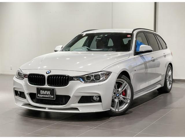 BMW 3シリーズ 320dツーリング Mスポーツ クルーズコントロール レザーシート シートヒーター 4本出しマフラー パドルシフト キセノンライト オートトランク