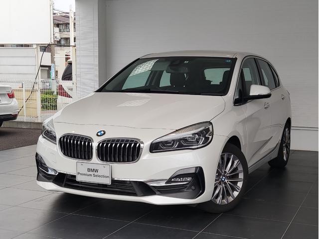 BMW 218dアクティブツアラー ラグジュアリー ブラックレザー ACC ヘッドアップディスプレー バックカメラ 前後センサー コンフォートアクセス シートヒーター ETC2.0 LEDライト スピーチコントロール 電動シート オートワイパー