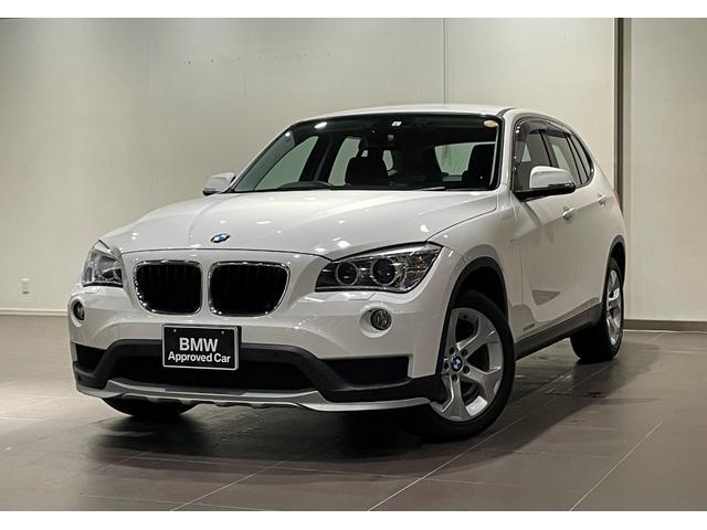 BMW X1 sDrive 20i コンフォートアクセス ドライブレコーダー バックカメラ 前後センサー ETCミラー バイキセノンライト USB端子 純正ナビゲーション アイドリングストップ エコプロモード ミラーウインカー