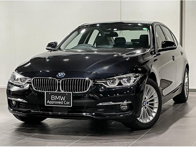BMW 320iラグジュアリー ブラックレザー ACC シートヒーター バックカメラ 電動シート コンフォートアクセス 衝突被害軽減ブレーキ 車線逸脱警告 ETC2.0 LEDライト CDスロット DVDスロット ミュージックサーバ