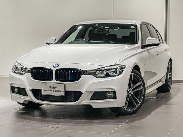 BMW 320d Mスポーツ エディションシャドー ブラックレザー ACC 地デジチューナー ブラックグリル 19インチアルミ コンフォートアクセス LEDライト ETC2.0 電動シート 衝突被害軽減ブレーキ レーンアシスト マルチ液晶メーター