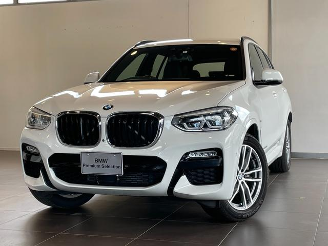 BMW X3 xDrive 20d Mスポーツ ACC オートトランク コンフォートアクセス 電動シート アダプティブLEDライト パドルシフト オートライト 19インチアルミ 地デジチューナー フロントカメラ サイドカメラ