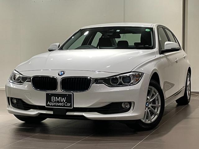 BMW 3シリーズ 320i ACC 地デジチューナー コンフォートアクセス 電動シート 衝突被害軽減ブレーキ 車線逸脱警告 バックカメラ ETC2.0 バイキセノンライト