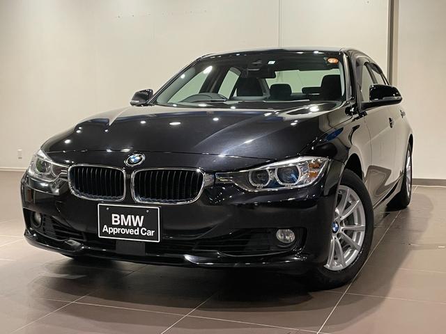 BMW 3シリーズ 320i アクティブクルーズコントロール バックカメラ リヤセンサー ETC2.0 バイキセノンライト ドアバイザー 電動シート 衝突被害軽減ブレーキ 車線逸脱警告 コンフォートアクセス 純正ナビゲーション