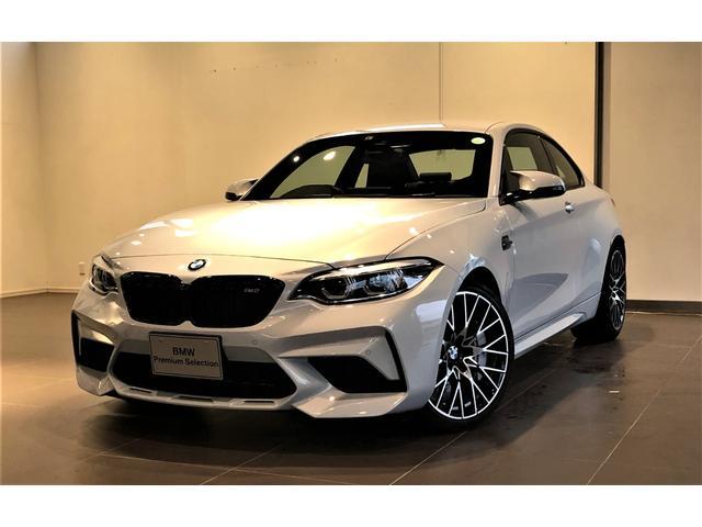 BMW コンペティション ブラックレザー ハーマンカードンオーディオシステム シートヒーター パドルシフト 電動シート 衝突被害軽減ブレーキ 車線逸脱警告 アダプティブLEDヘッドライト CDスロット ETC2.0