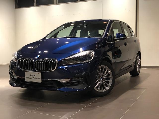 BMW 218dアクティブツアラー ラグジュアリー ブラックレザー ACC ヘッドアップディスプレー オートトランク コンフォートアクセス 電動シート シートヒーター ETC2.0 LEDライト 衝突被害軽減ブレーキ バックカメラ 前後センサー