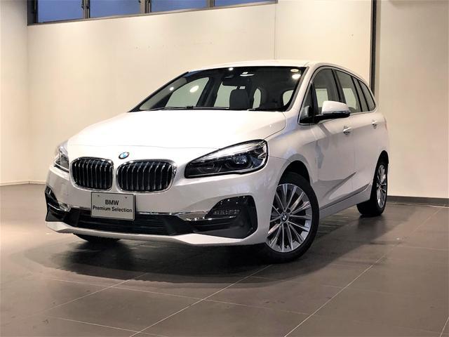 BMW 218d xDriveグランツアラー ラグジュアリー アイボリーレザー アクティブクルーズコントロール ヘッドアップディスプレー オートトランク シートヒーター 電動シート バックカメラ 前後センサー コンフォートアクセス タッチパネルナビゲーション