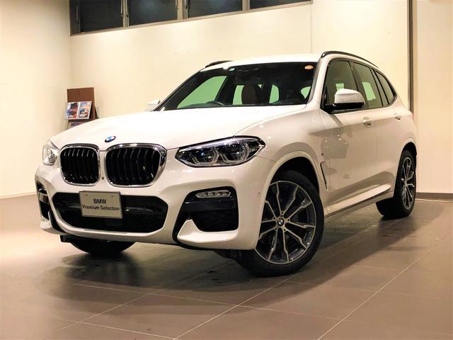 BMW X3 xDrive 20d Mスポーツ ハイラインパッケージ コニャックレザー アクティブクルーズコントロール オートトランク バックカメラ ヘッドアップディスプレー アダプティブLEDライト コンフォートアクセス シートヒーター前後