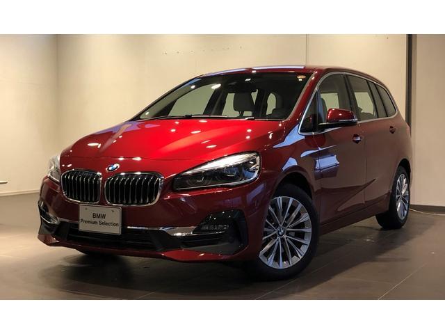 BMW 218dグランツアラー ラグジュアリー アイボリーレザー ACC ヘッドアップディスプレー シートヒーター 電動シート オートトランク コンフォートアクセス バックカメラ 前後センサー LEDライト ETC2.0 衝突被害軽減ブレーキ