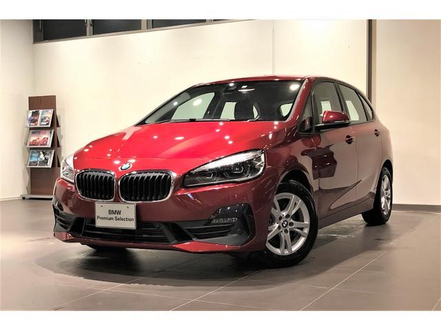 BMW 218d xDriveアクティブツアラー バックカメラ 前後センサー 衝突被害軽減ブレーキ 車線逸脱警告 ETC2.0 LEDライト