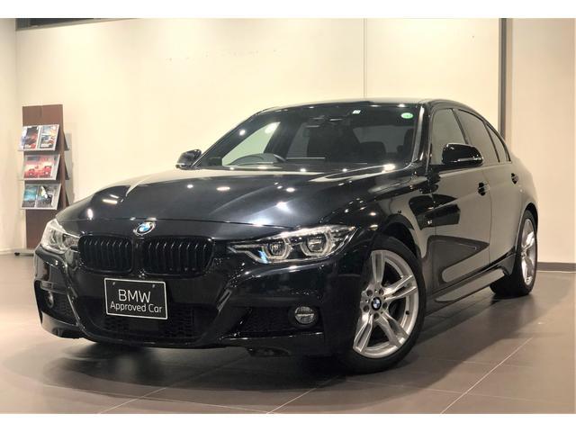 BMW 320d Mスポーツ アクティブクルーズコントロール レーンアシスト パドルシフト コンフォートアクセス 電動シート ドライブレコーダー レーダー探知機 ETC2.0 LEDライト USB端子 衝突被害軽減ブレーキ