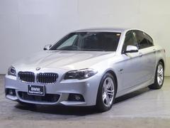 BMW523d Mスポーツ 認定中古車 ACC 衝突軽減ブレーキ