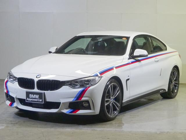BMW 420iクーペ Mスポーツ スペシャルエディション