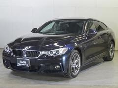 BMW420i xDriveグランクーペMスポ認定中古車 四駆黒皮