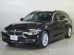 BMW320dツーリング ラグジュ認定中古車 黒革 ACC