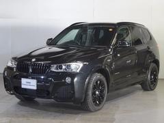 BMW X3xDrive20d Mスポ 100周年限定 BLACKOUT