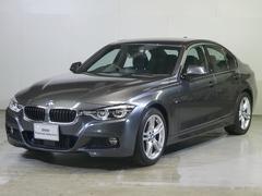 BMW320d Mスポーツ認定中古車 ACC タッチパネルナビ