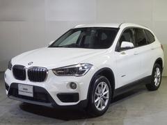 BMW X1xDrive 18d 認定中古車 コンフォートPKG