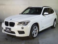 BMW X1sDrive 20i Mスポーツ 認定中古車 Bカメラ