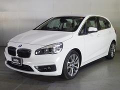 BMW218iAT ラグジュアリー 認定中古車 ACC コンフォP
