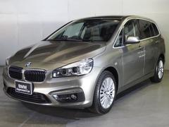 BMW218dGT認定中古車 3列 ACCラグジュPKGコンフォP
