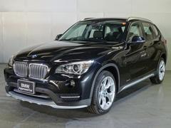 BMW X1sDrive 18i xライン 認定中古車E84最終Bカメラ