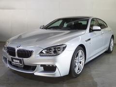 BMW640iグランクーペ Mスポ サンルーフ ACC コンフォP
