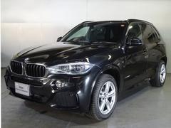 BMW X5xDrive 35d Mスポ ACC屋根黒レザー認定中古車