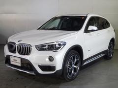 BMW X1xDrive 18d xライン認定中古車コンフォートPKG
