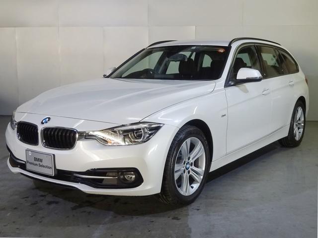 BMW 318iツーリングスポーツ認定中古車ACCタッチパネルナビ