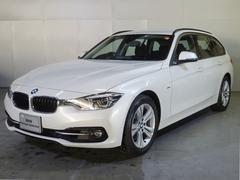 BMW318iツーリングスポーツ認定中古車レーンチェンジW新ナビ