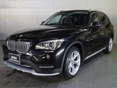 BMW X1sDrive20ixライン 認定中古車 純正ナビ Bカメラ