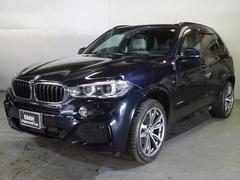 BMW X5xDrive35d Mスポ認定中古車S/R白革20inch