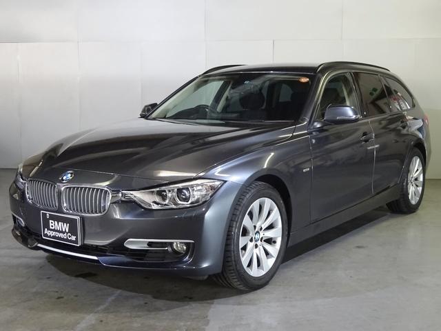 BMW 320iツーリングモダン認定中古車Bカメ電動ゲート