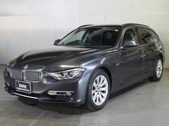 BMW320iツーリング モダン 認定中古車
